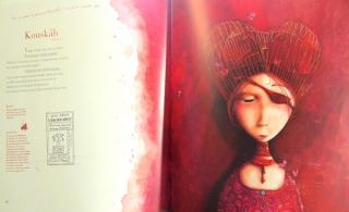 Princesse Koussah